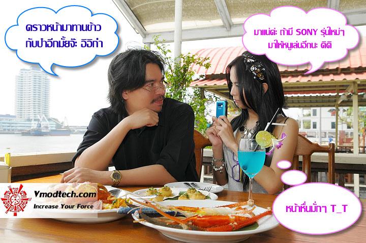 dsc 4848 Review : Sony Bloggie MHS PM5