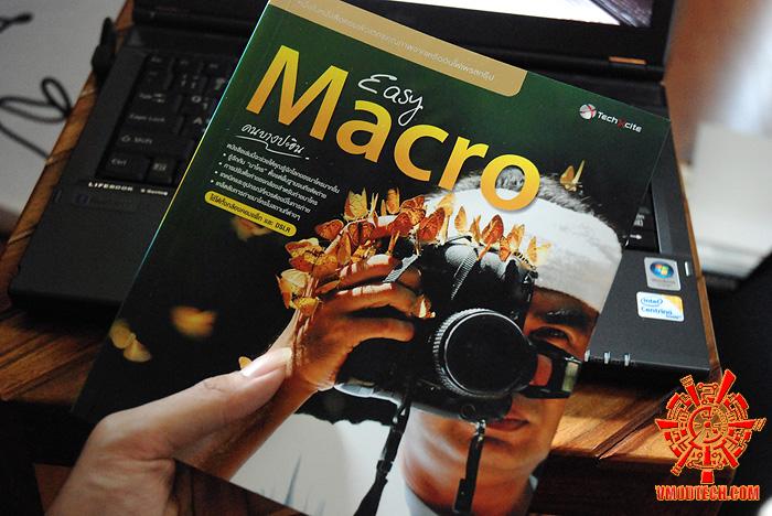 3 เปิดตัวหนังสือ Easy Macro โดยคนบางปะอิน จากสำนักพิมพ์ TechXcite !