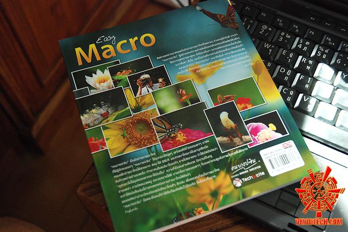 5 เปิดตัวหนังสือ Easy Macro โดยคนบางปะอิน จากสำนักพิมพ์ TechXcite !