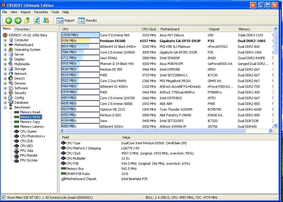 33 ทดสอบ Intel Pentium Dual Core E6500 สไตล์สารคาม !