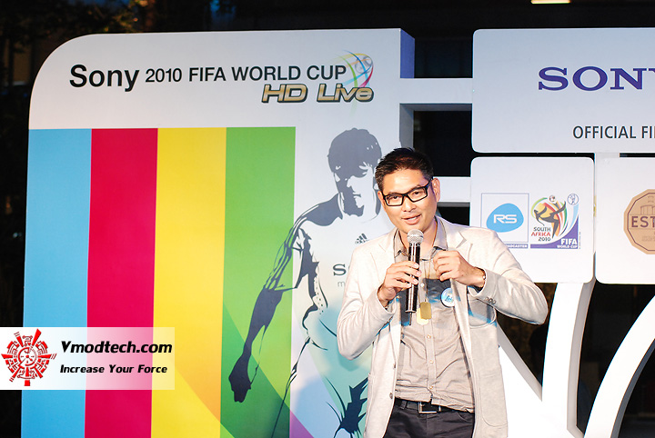 24 ภาพเด็ดจากงาน Sony 2010 FIFA World Cup HD Live Exclusive Party