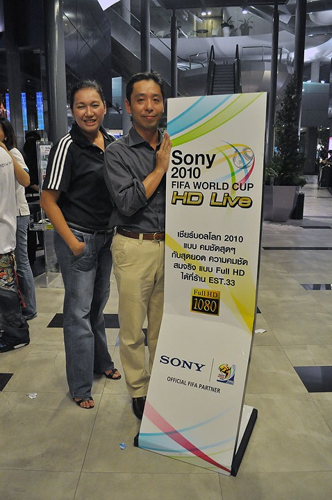 8 ภาพเด็ดจากงาน Sony 2010 FIFA World Cup HD Live Exclusive Party