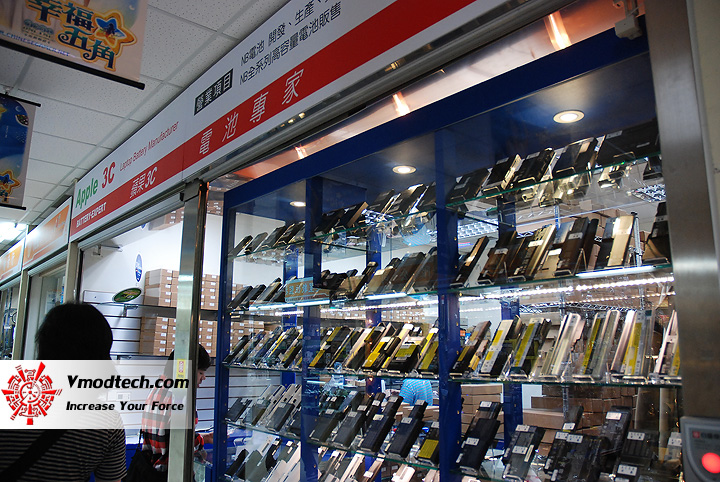 21 พาเที่ยว Guang Hua Digital Plaza