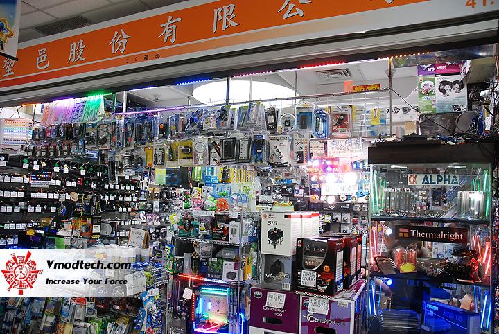 24 พาเที่ยว Guang Hua Digital Plaza