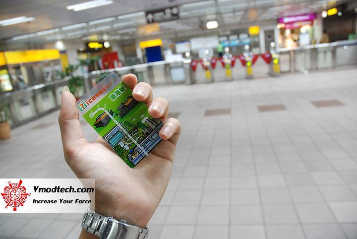 4 พาเที่ยว Guang Hua Digital Plaza