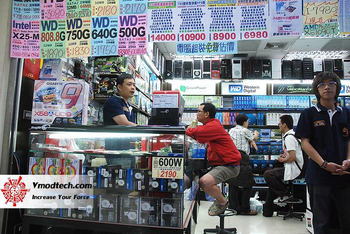 7 พาเที่ยว Guang Hua Digital Plaza