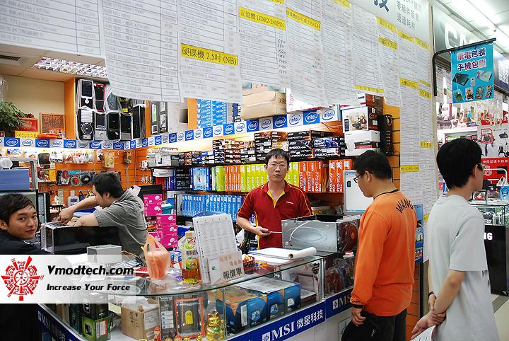 9 พาเที่ยว Guang Hua Digital Plaza