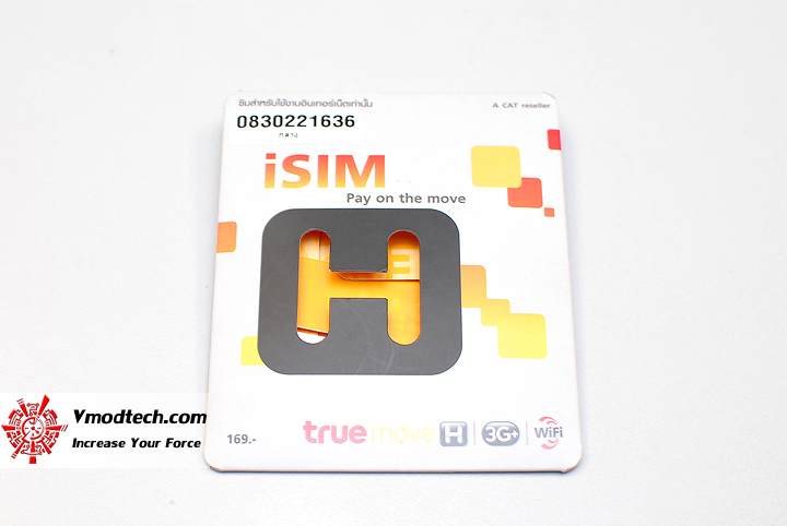 1 Review : iSIM by Truemove H