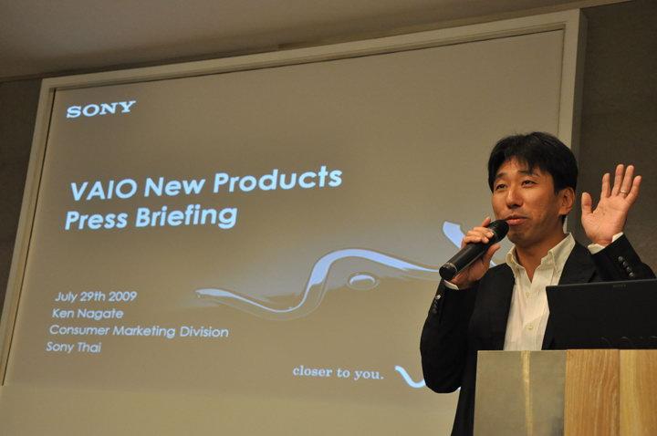 1 งานแถลงข่าว และเปิดตัว : Sony Vaio W Netbook ใหม่จาก โซนี่