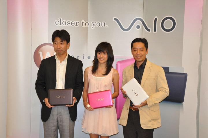 2 งานแถลงข่าว และเปิดตัว : Sony Vaio W Netbook ใหม่จาก โซนี่