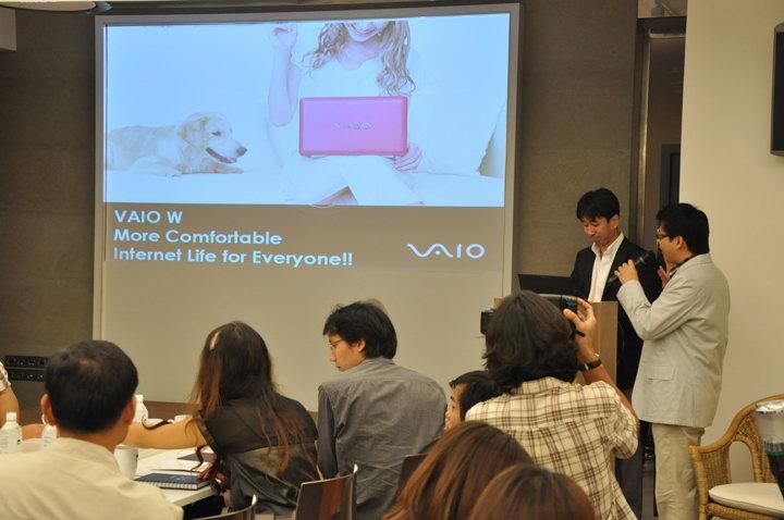 4 งานแถลงข่าว และเปิดตัว : Sony Vaio W Netbook ใหม่จาก โซนี่