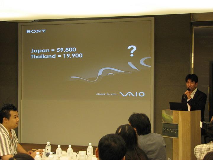 6 งานแถลงข่าว และเปิดตัว : Sony Vaio W Netbook ใหม่จาก โซนี่